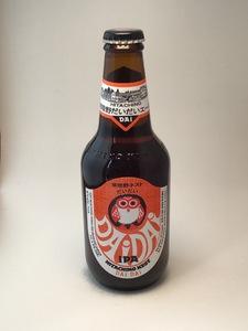 Hitachino - Dai Dai (11.2oz Bottle)
